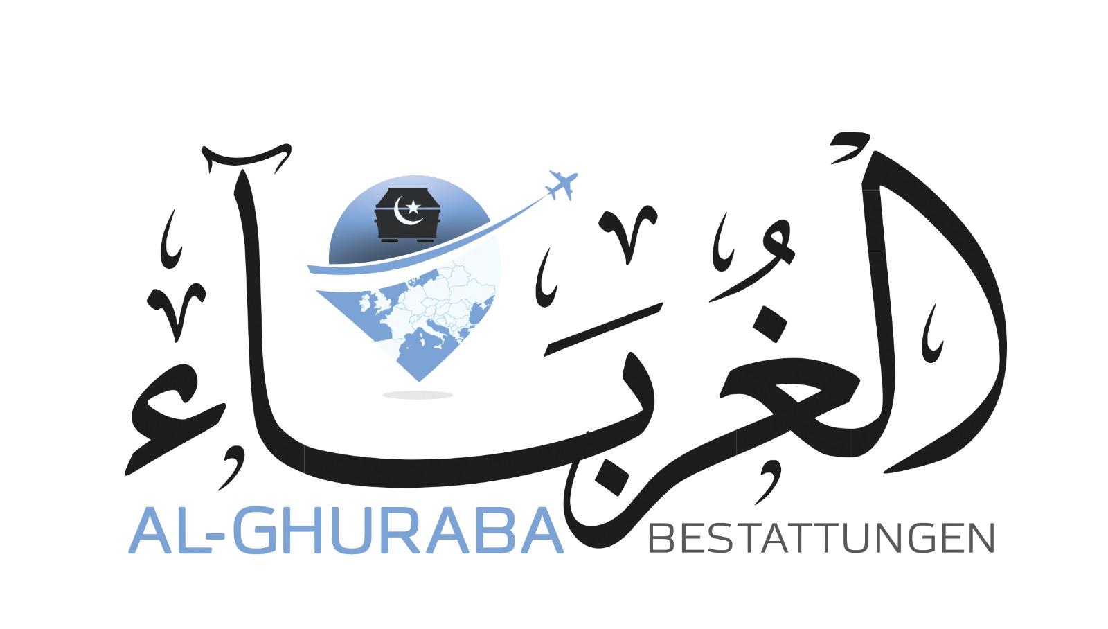 el-ghuraba